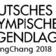 Deutsches Olympisches Jugendlager PyeongChang 2018 – Bewerbung ab sofort möglich!